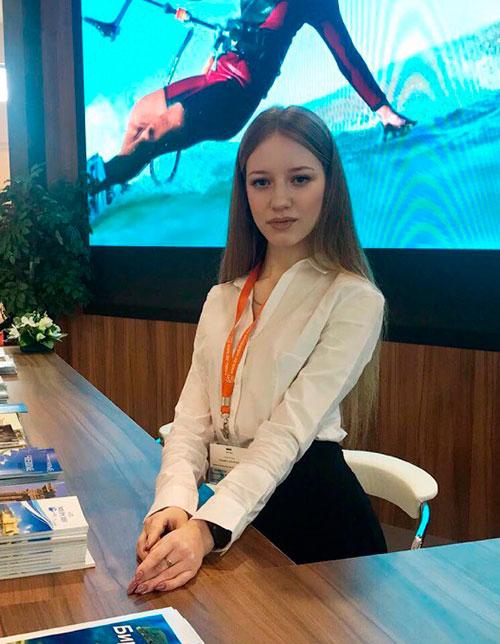 Moscow hostess exhibition