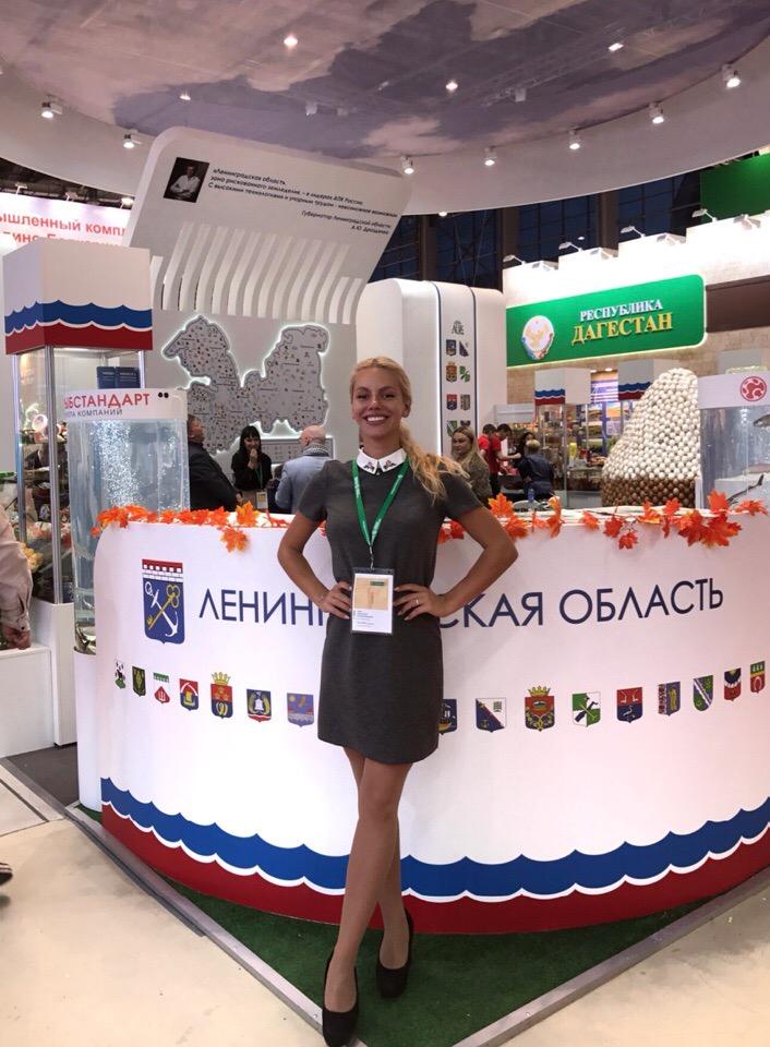 Moscow hostess